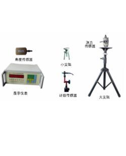 冲击试验机检定规程_CJJ-B型冲击试验机检定装置-西安市帅奇电器有限公司